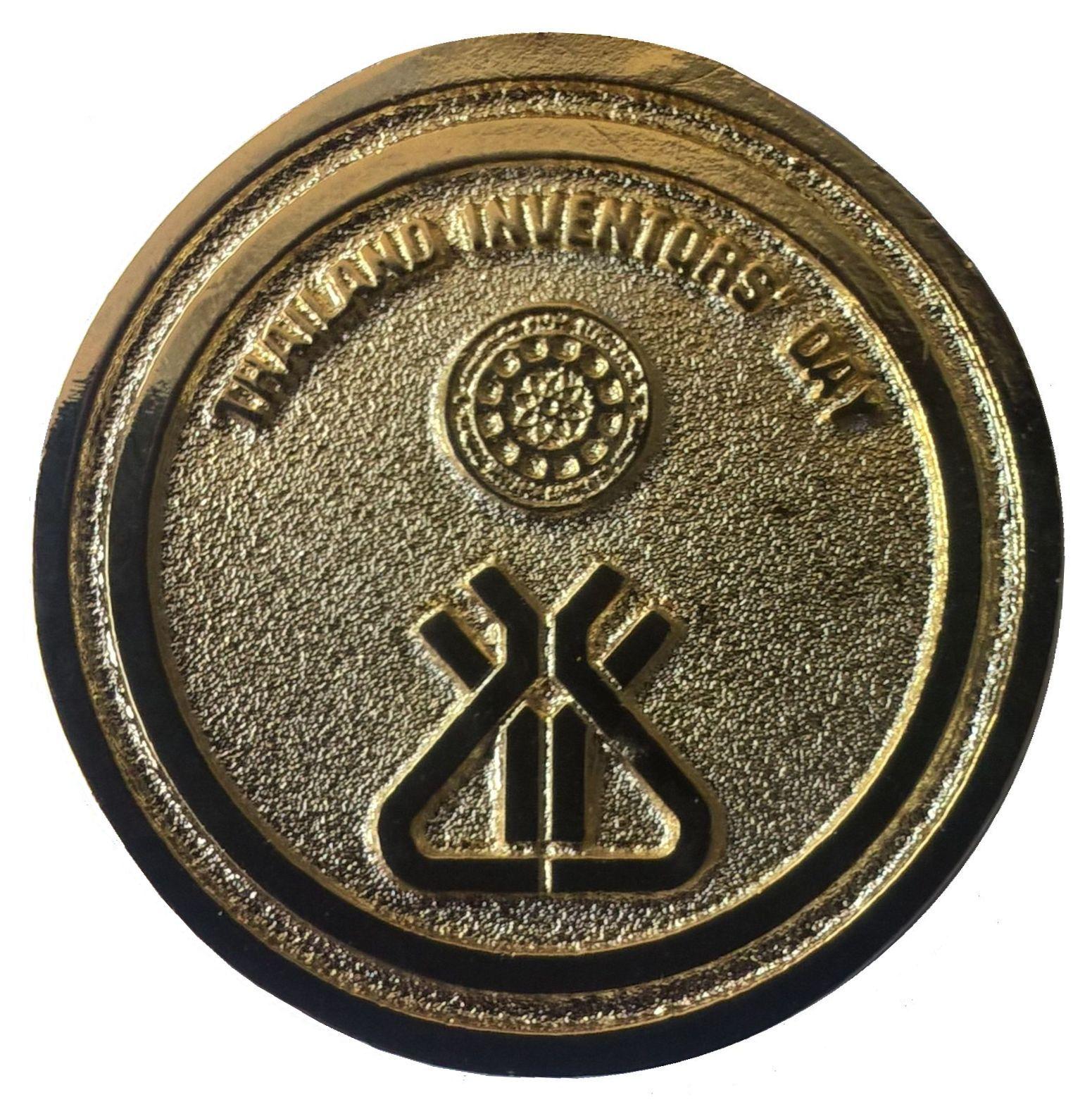 medal Thailandia 2017_1