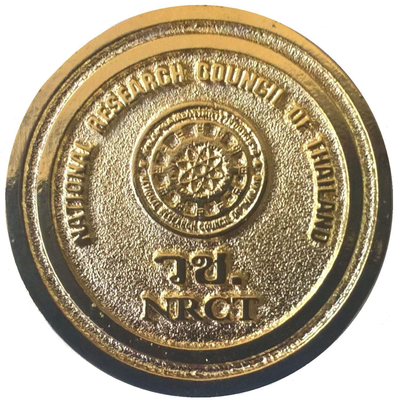 medal Thailandia_2 2017